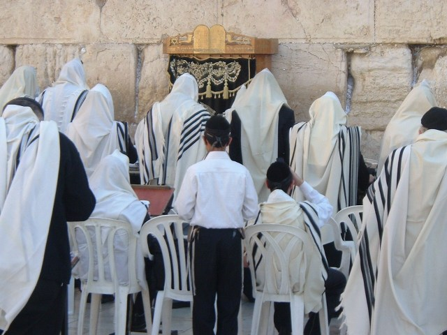 My Pictures Israel 10509   The Wailing wall