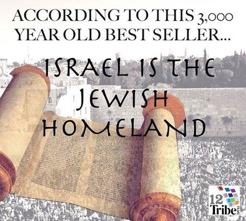 israel-homeland